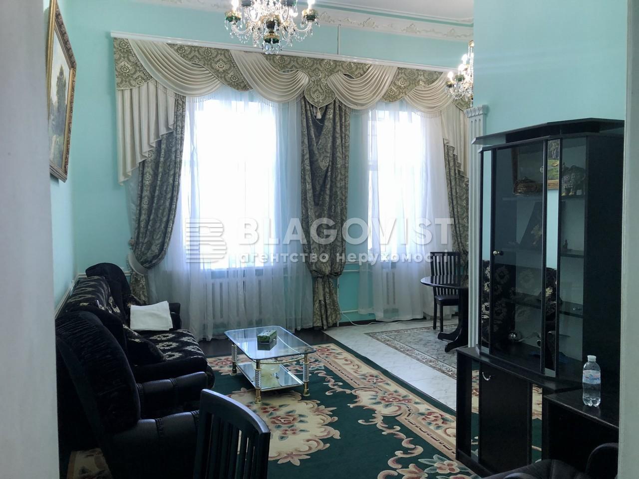 Квартира E-40104, Рогнединская, 1/13, Киев - Фото 5