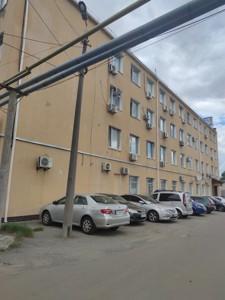 Сауна, H-39247, Пироговский путь (Краснознаменная), Киев - Фото 1