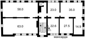 Офис, Михайловская, Киев, R-29749 - Фото 3