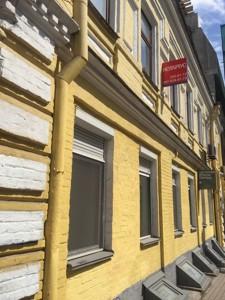 Офис, Михайловская, Киев, R-29749 - Фото 6