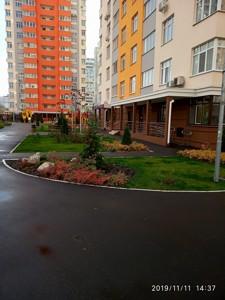 Квартира Пчелки Елены, 3д, Киев, Z-808067 - Фото3