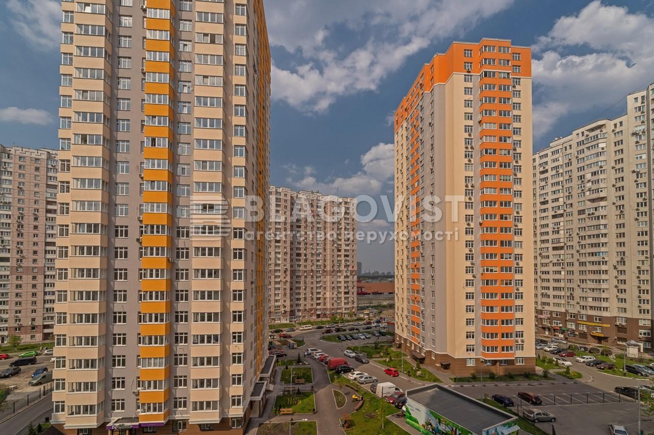 Квартира E-40740, Пчілки Олени, 3, Київ - Фото 1