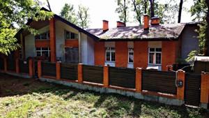 Дом Юнкерова, Киев, E-39772 - Фото
