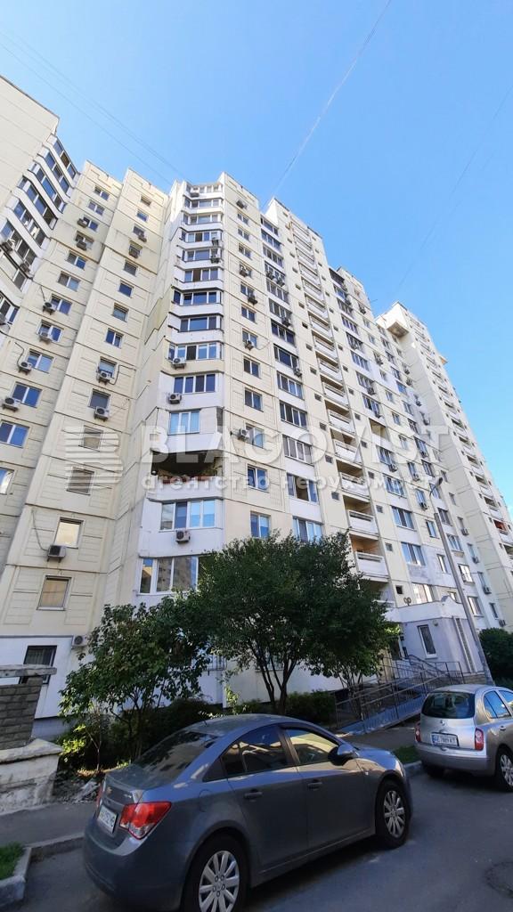 Квартира I-9709, Эрнста, 6, Киев - Фото 3