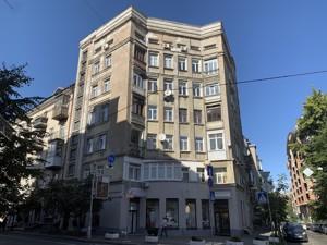 Квартира Гончара О., 14/26, Київ, P-27166 - Фото