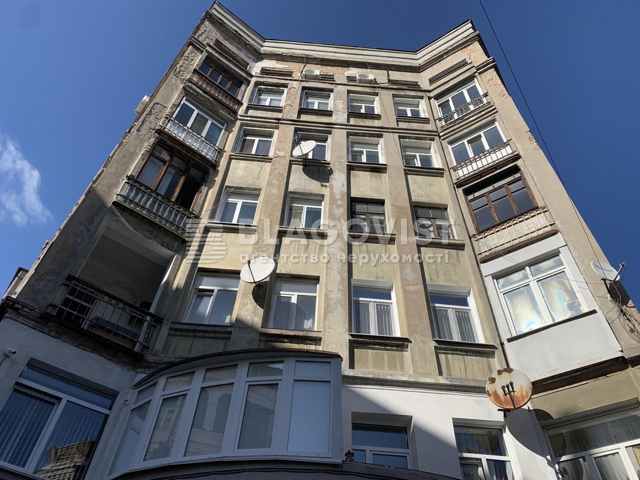 Квартира H-48427, Гончара Олеся, 14/26, Киев - Фото 3