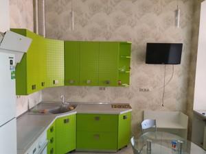 Квартира R-35156, Большая Васильковская, 30, Киев - Фото 12