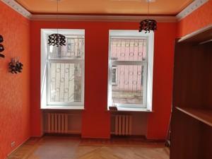 Квартира R-35156, Большая Васильковская, 30, Киев - Фото 4