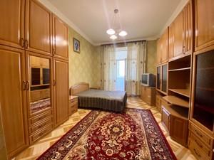 Квартира Круглоуниверситетская, 18/2, Киев, R-35175 - Фото 4