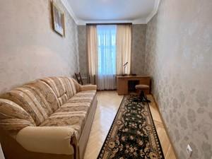 Квартира Круглоуниверситетская, 18/2, Киев, R-35175 - Фото 6