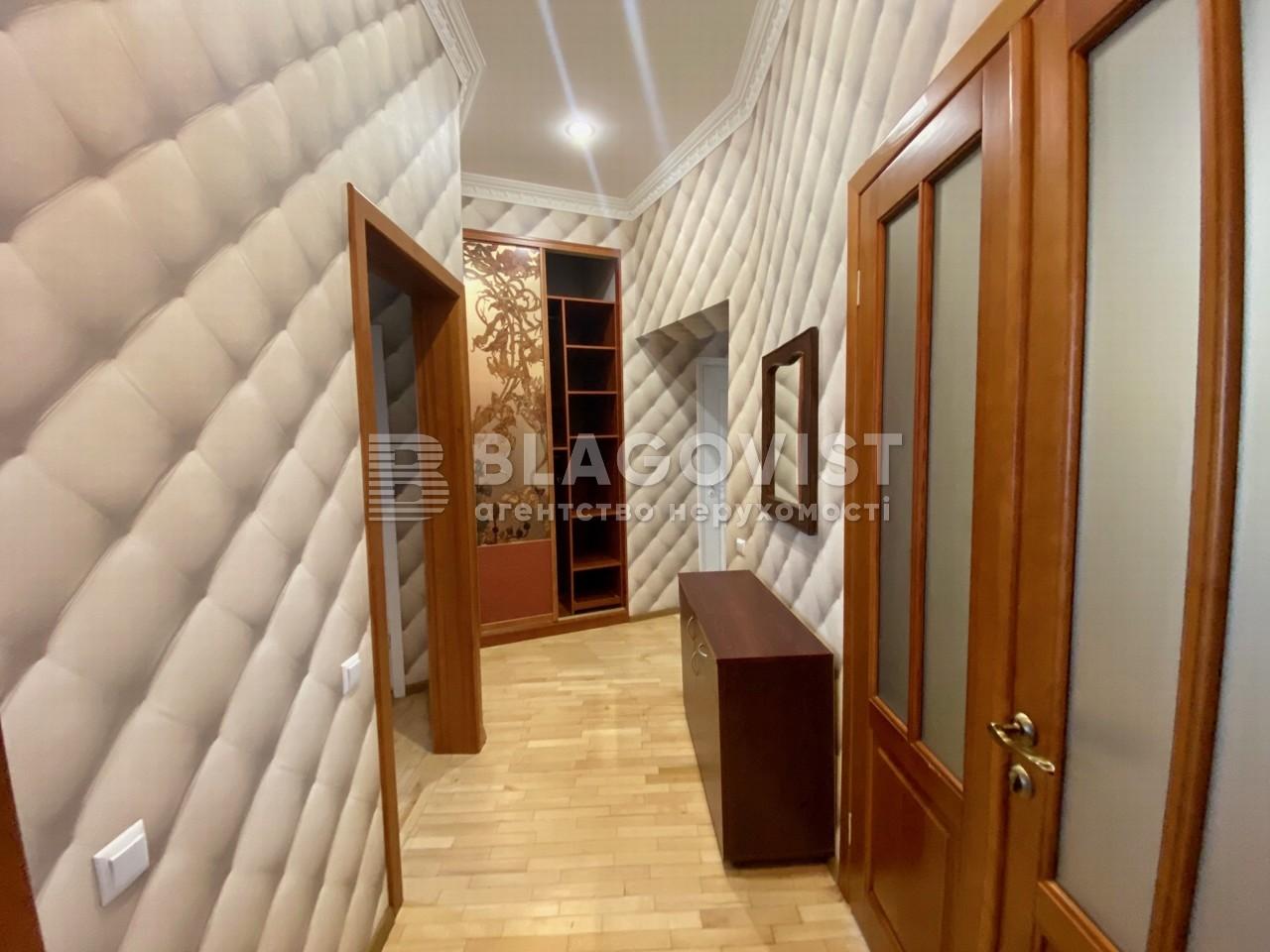 Квартира R-35175, Круглоуниверситетская, 18/2, Киев - Фото 13