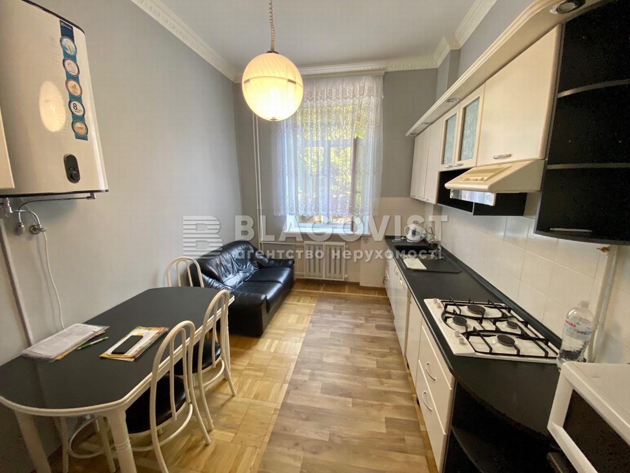 Квартира R-35175, Круглоуниверситетская, 18/2, Киев - Фото 10