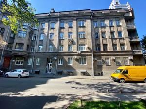 Квартира Круглоуниверситетская, 18/2, Киев, R-35175 - Фото 16
