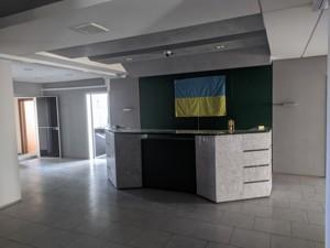 Офис, Большая Васильковская, Киев, Z-857138 - Фото 5