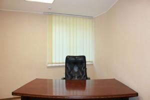 Офис, Лыбедская, Киев, Z-721991 - Фото 13