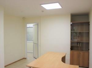 Офис, Лыбедская, Киев, Z-721991 - Фото 19