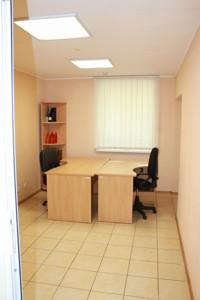 Офис, Лыбедская, Киев, Z-721991 - Фото 20