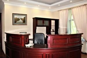Офис, Лыбедская, Киев, Z-721991 - Фото 14