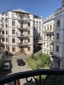 Квартира Борисоглебская, 16в, Киев, C-108135 - Фото 15