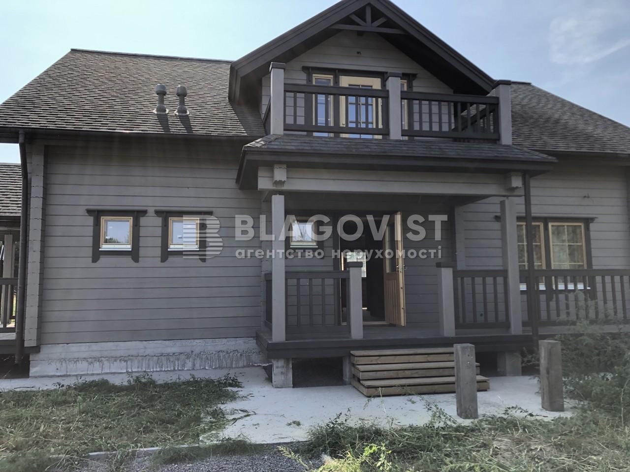 Дом E-40113, Лубянка (Бородянский) - Фото 1