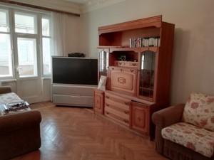Квартира Белорусская, 32, Киев, R-32467 - Фото3