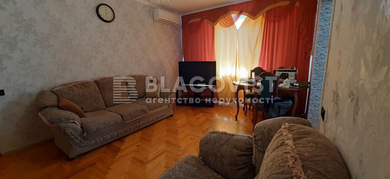 Квартира H-47823, Шевченка, 6а, Бориспіль - Фото 1