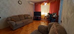 Квартира Шевченка, 6а, Бориспіль, H-47823 - Фото