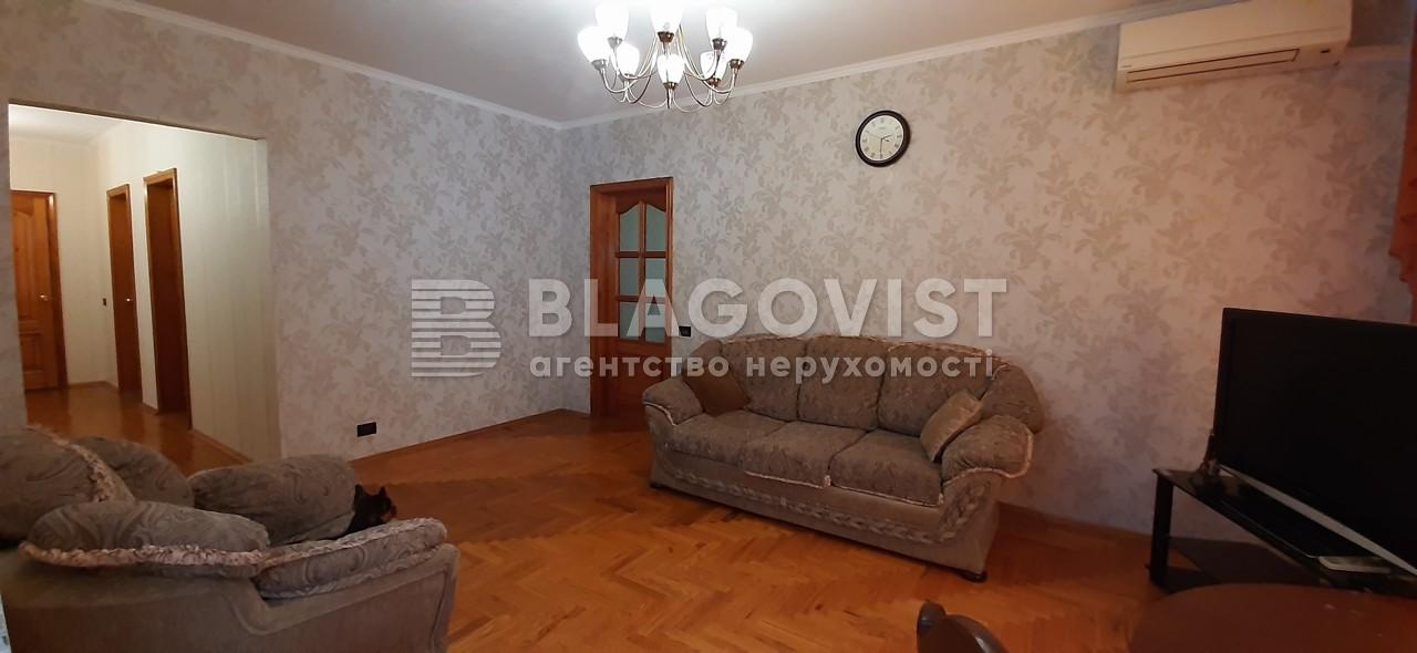 Квартира H-47823, Шевченка, 6а, Бориспіль - Фото 5