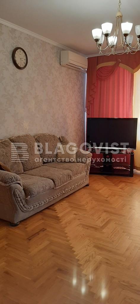 Квартира H-47823, Шевченка, 6а, Бориспіль - Фото 6