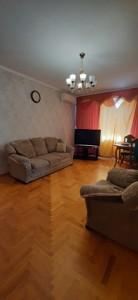 Квартира H-47823, Шевченка, 6а, Бориспіль - Фото 7