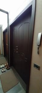 Квартира H-47823, Шевченка, 6а, Бориспіль - Фото 26