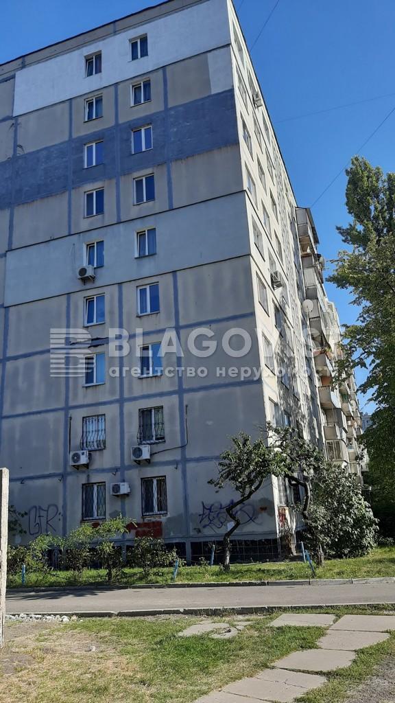 Квартира Z-703565, Дарницький бул., 4а, Київ - Фото 7