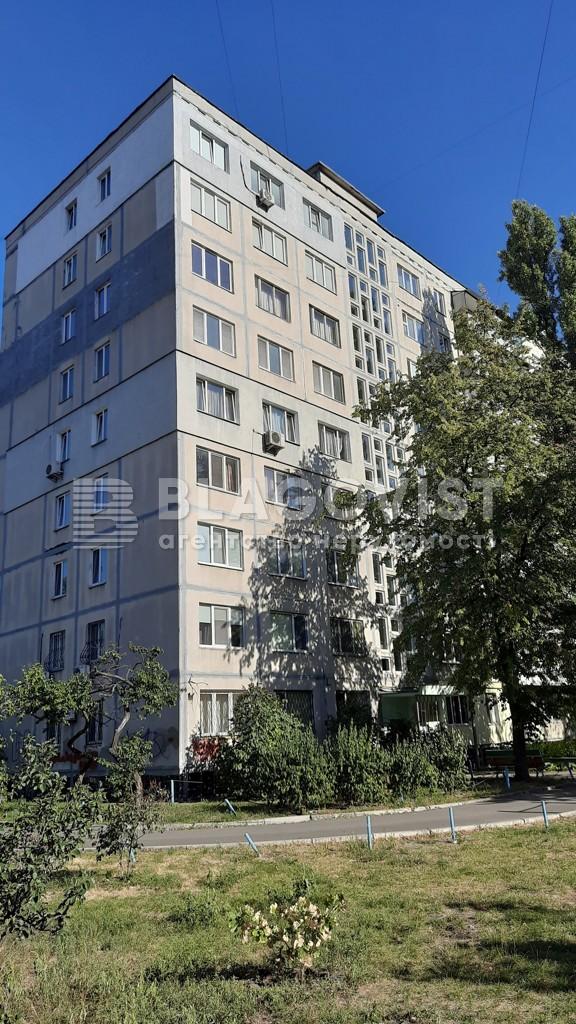 Квартира Z-703565, Дарницький бул., 4а, Київ - Фото 8