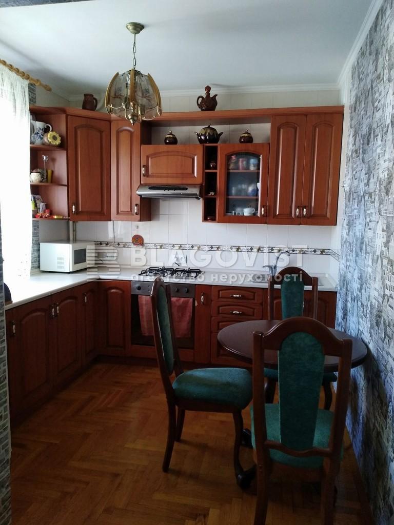Квартира H-47823, Шевченка, 6а, Бориспіль - Фото 15