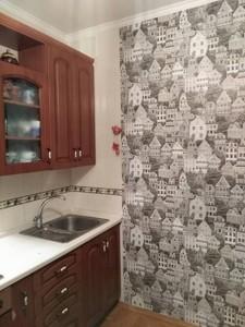 Квартира H-47823, Шевченка, 6а, Бориспіль - Фото 19