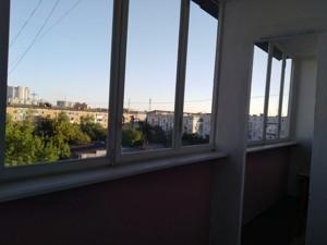 Квартира H-47823, Шевченка, 6а, Бориспіль - Фото 32