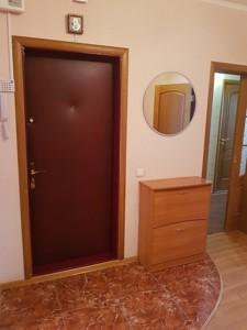 Квартира Z-710864, Лисковская, 14, Киев - Фото 10