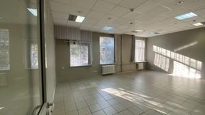 Магазин, Бойчука Михайла (Кіквідзе), Київ, H-7606 - Фото3
