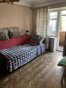 Квартира Энтузиастов, 39, Киев, Z-674251 - Фото3