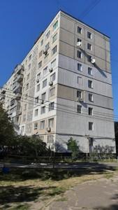 Квартира Z-703565, Дарницький бул., 4а, Київ - Фото 13