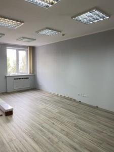 Нежилое помещение, Верхний Вал, Киев, Z-685569 - Фото 6