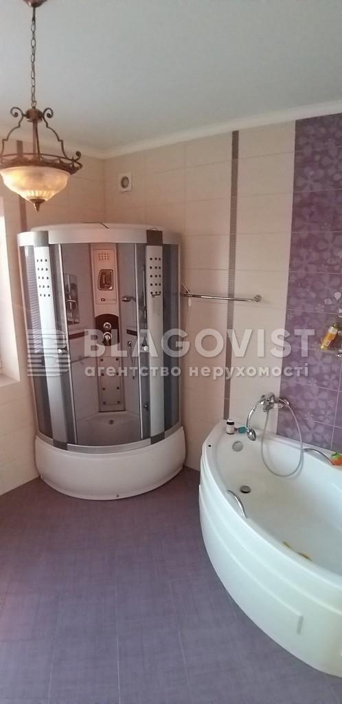 Будинок R-35237, Жорнівка - Фото 7