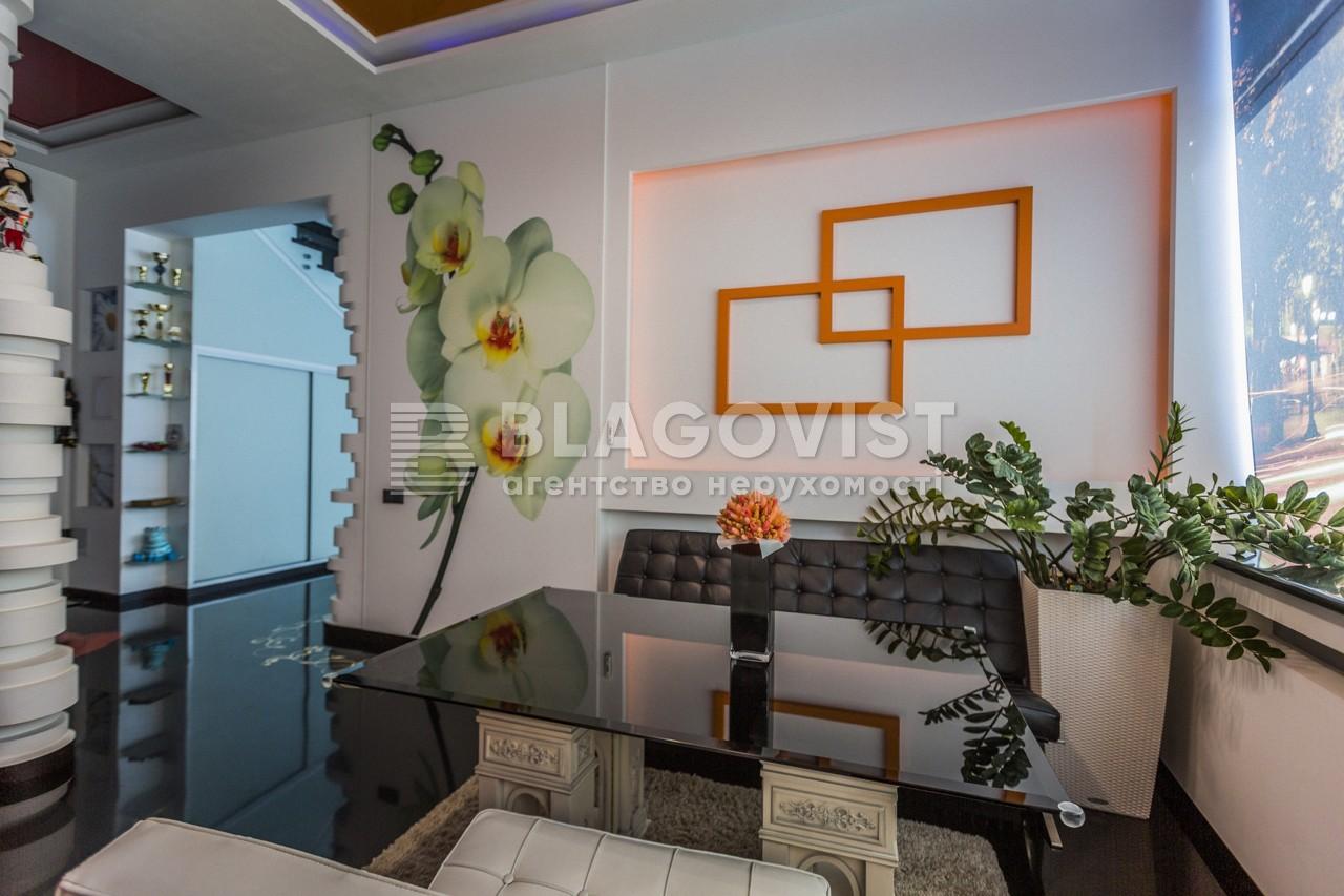Квартира X-28252, Вільямса Академіка, 5, Київ - Фото 12