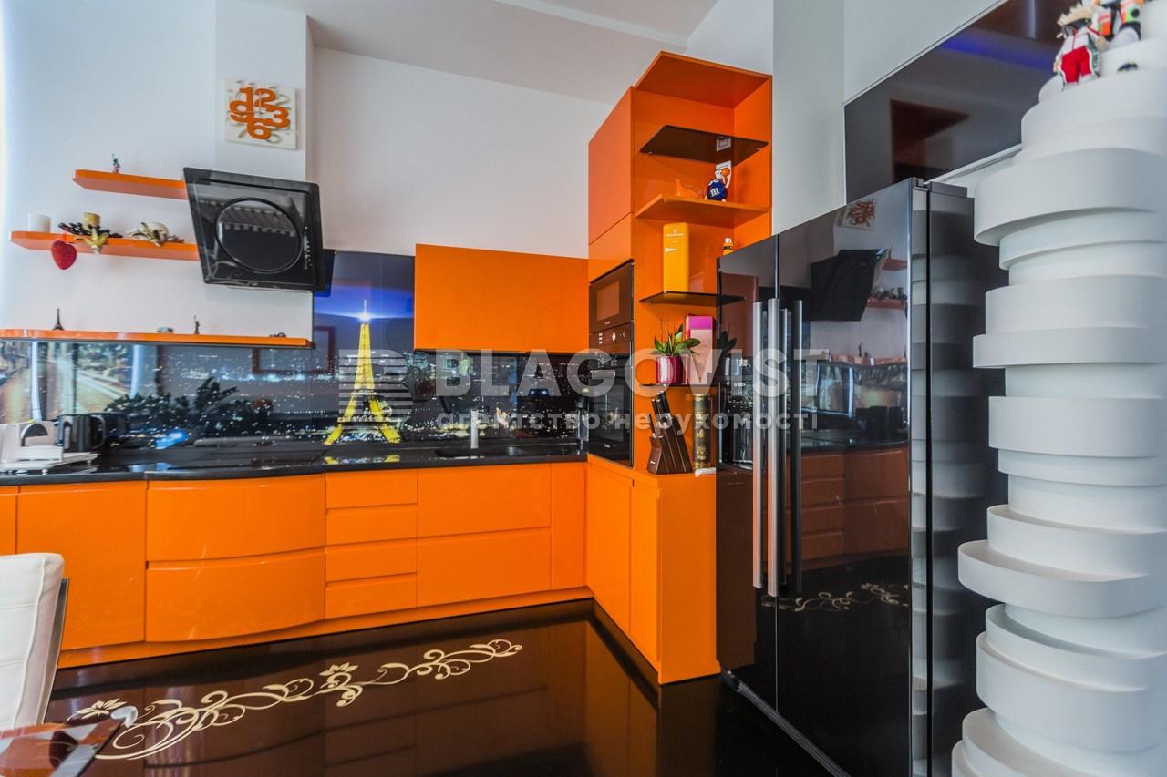 Квартира X-28252, Вільямса Академіка, 5, Київ - Фото 10