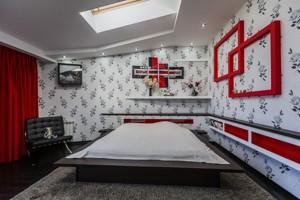 Квартира X-28252, Вільямса Академіка, 5, Київ - Фото 13
