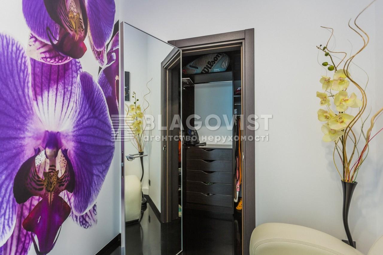 Квартира X-28252, Вільямса Академіка, 5, Київ - Фото 22