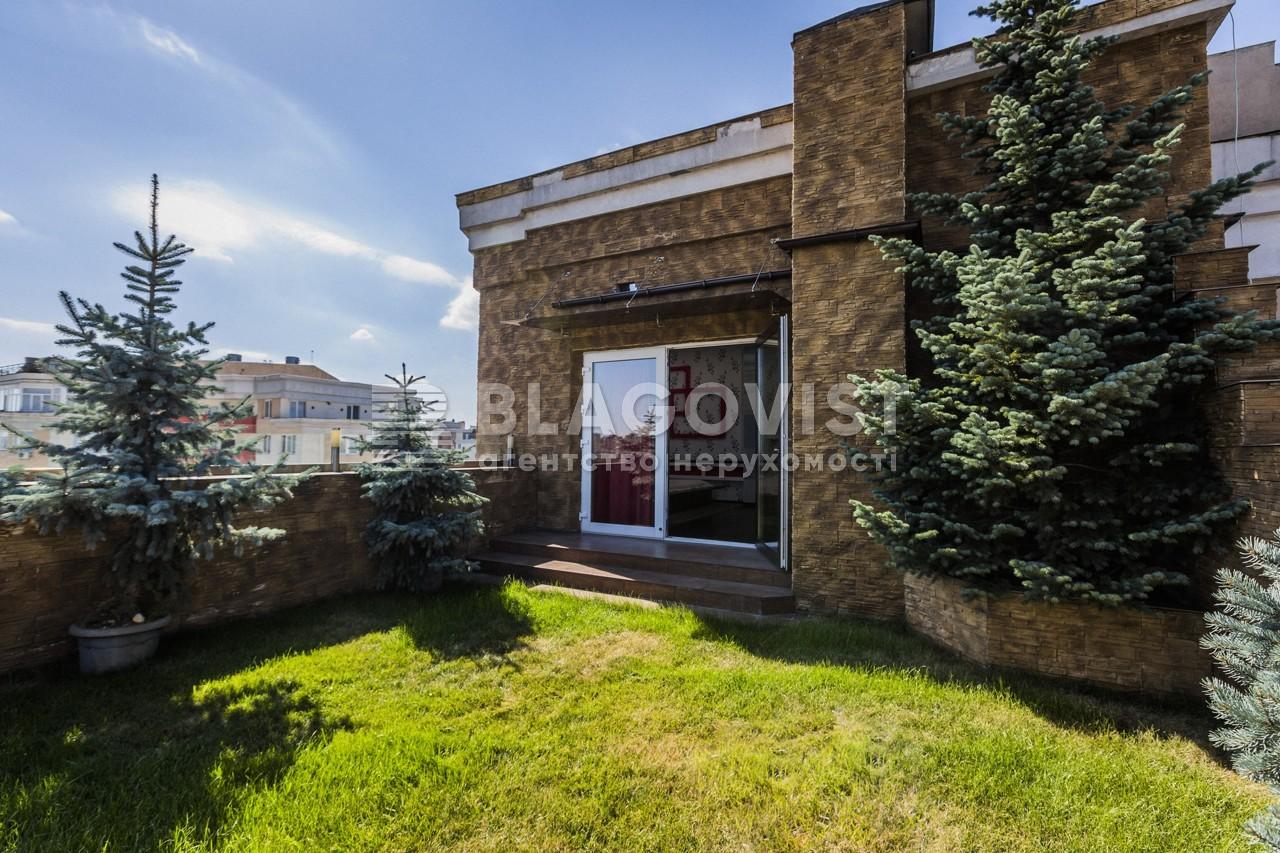 Квартира X-28252, Вільямса Академіка, 5, Київ - Фото 25