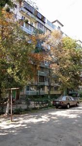 Квартира Роллана Р.бул., 13а, Київ, M-37966 - Фото