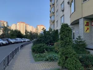 Квартира Z-674188, Днепровская наб., 19а, Киев - Фото 14