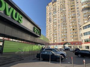 Квартира Z-674188, Днепровская наб., 19а, Киев - Фото 21